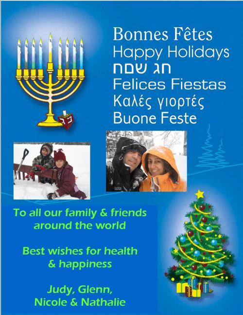 holiday-greetings-2008