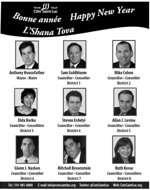 2013 Shana Tova CSL Council