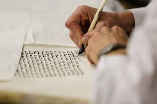 JPPS Torah Dedication 2016