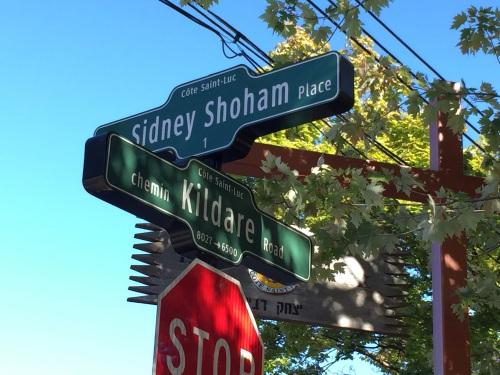 Sidney Shoham Place street sign CSL